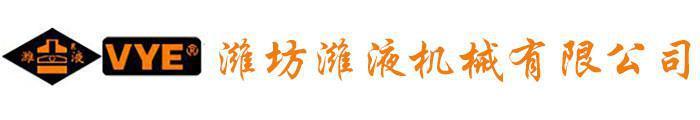 yabo手机_亚搏官方娱乐